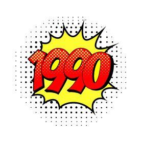 Kaskade--1990-(with-BROHUG)-artwork